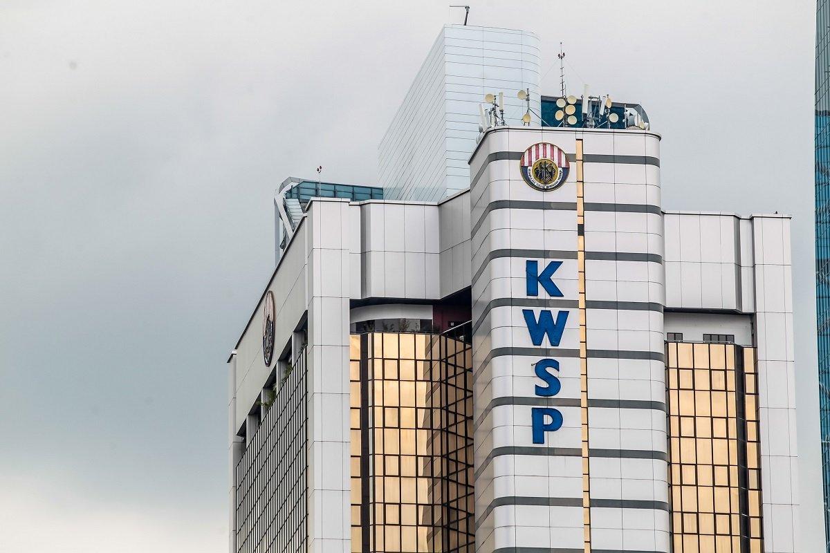EPF上半年投资收入增25%至340.5亿